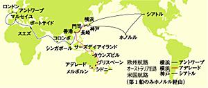 日本郵船歴史博物館 航跡
